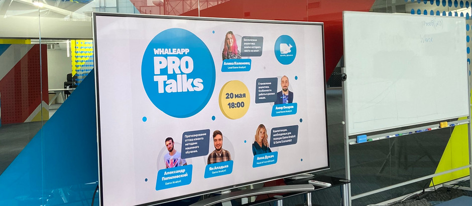 WHALEAPP PRO Talks LAUNCHED