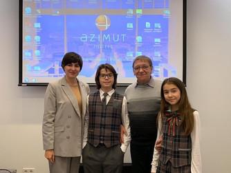 У учеников Бала-Сити призовое место в международной научной конференции