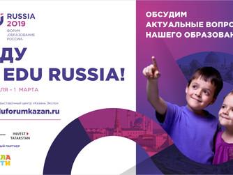 От образования к развитию конкурентоспособной личности Международный образовательный форум EDU Russi