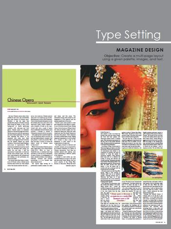 Type Setting (Magazine)