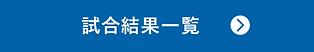 biwakoyakyu006.png