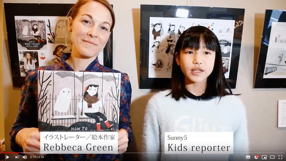 Rebecca Green-Sunny5 Interview