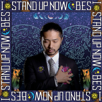 BES / I STAND UP NOW