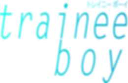 trainee-boy_logo.png