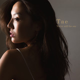 Tae / You're still the one