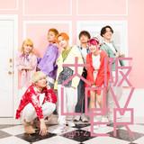 Tigh-Z_大阪LOVER-b.jpg