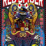 RED SPIDER / Zepp Tour 2012 ~天気晴朗ナレド波高シ~