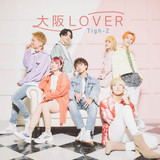 Tigh-Z_大阪LOVER-a.jpg