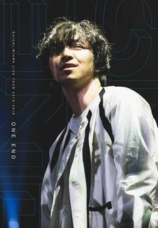 三浦大「LIVE TOUR ONE END」DVD