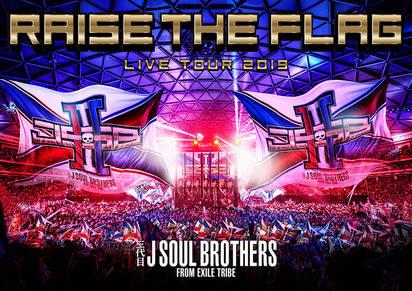 三代目 j soul brothers 「raise the flag」