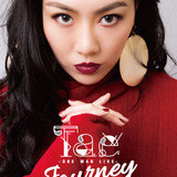Tae / Journey