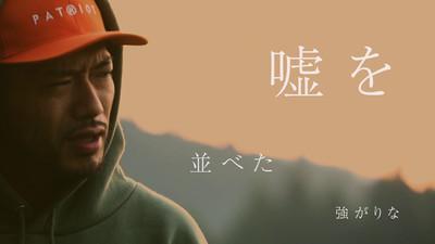 動画 / ミュージックビデオ