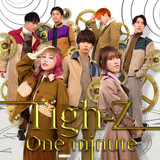 Tigh-Z / One minute
