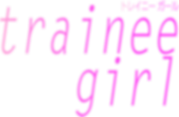trainee-girl_logo.png