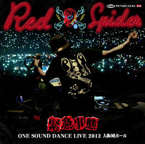 RED SPIDER 「緊急事態〜ONESOUND DANCE LIVE 2012」