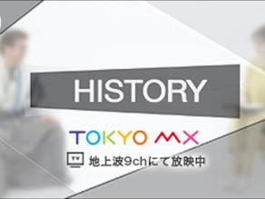 【コラボレーター・株式会社おおきに 野寄聖統さん×藤井サチさん】対談がTVで放映されました!
