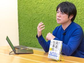 株式会社フロンティアコンサルティング代表取締役 上岡正明さんによるオンライン講演会を開催しました