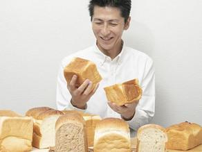 パンヲカタル浅香さん(コラボレーター・パン屋さん)4月12日『スローでイージーなルーティンで』テレビ出演のお知らせ
