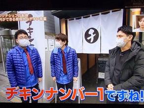 【関西テレビ「よ〜いドン!」に出演!】コラボレーター 山下貴幸さんが経営するチキン南蛮専門店がテレビ取材を受けました!