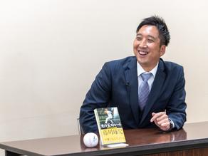 【阪神タイガース特別補佐・藤川球児さん×ワクセル】対談記事を公開しました!
