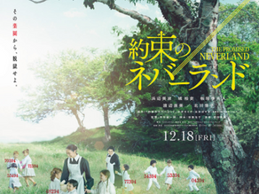Official Teaser OF The Promised Neverland Live Action Movie Out!