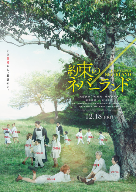 The Promised Neverland Live Action Movie Official Poster