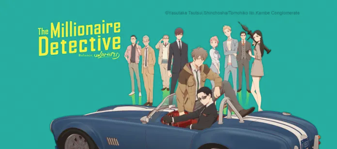 The key visual of The Millionaire Detective Balance: Unlimited anime series.