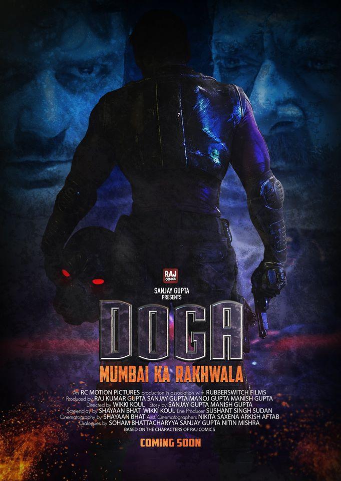 Key Visual Of Doga - Mumbai Ka Rakhwala Live Action Short Film!