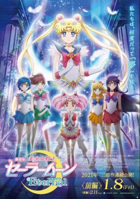 Sailor Moon Eternal Film Reveals Full Trailer, Visual Poster, New Cast Member