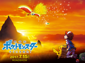 Brock And Misty Left Out From The New Pokémon Anime Movie!