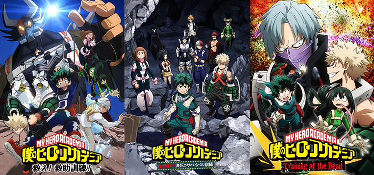 Make It! Do-Or-Die Survival Training OVA Posters | My Hero Academia