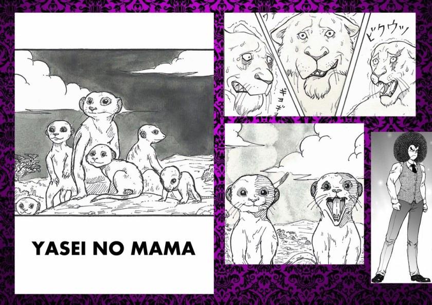 YASEI NO MAMA