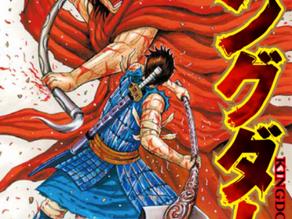 Kingdom Manga Goes On A Hiatus!