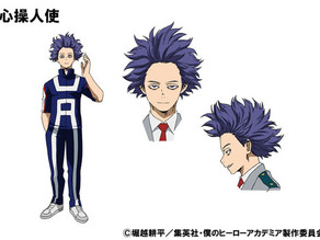 Character Design of Hitoshi Shinsō from My Hero Academia Revealed!