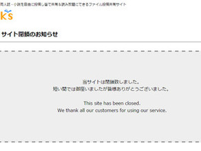 Top Manga Publishers To Take Legal Action Against Upload Site!