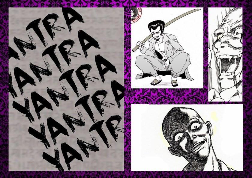 YANTRA (यन्त्र)