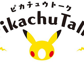 Good News For Pokémon Fans: Now You Can Chat With Pikachu!