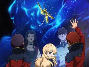 Gundam NT Anime's Manga, Novel Adaptation Release Date Revealed!