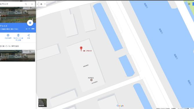 GoogleMAPの会社表記