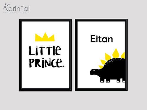 Little prince dino - 2 pic | תמונות דינוזאור לחדר בנים