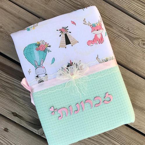 אלבום לתינוק | אלבום תמונות לתינוק | אלבום מעוצב | אלבום תמונות בנים בנות