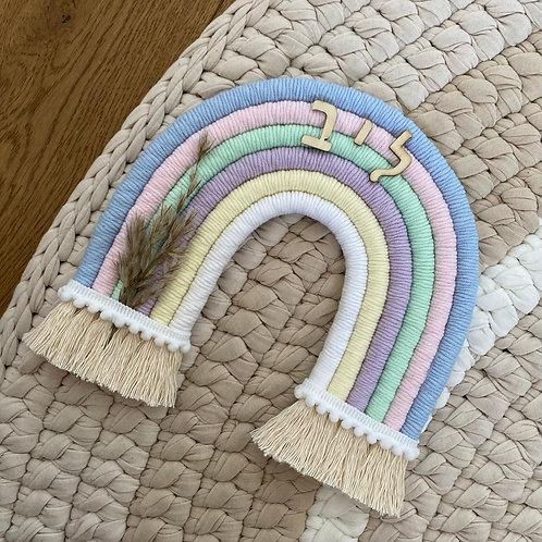 קשת מקרמה   קשת נורדית   קשת בענן בעבודת יד   אקססוריז לחדר ילדים