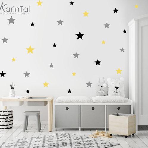 סט מדבקות קיר כוכבים - צהוב, אפור כהה ושחור