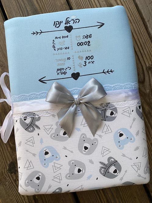 אלבום תעודת לידה לתינוק | אלבום תמונות לתינוק | אלבום מעוצב בנים בנות