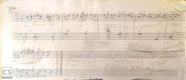 First composed piece Marija.jpg