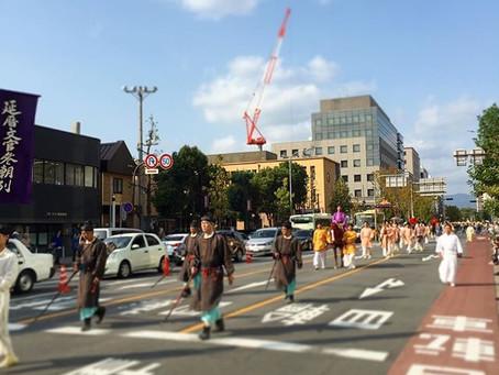 京都三大祭