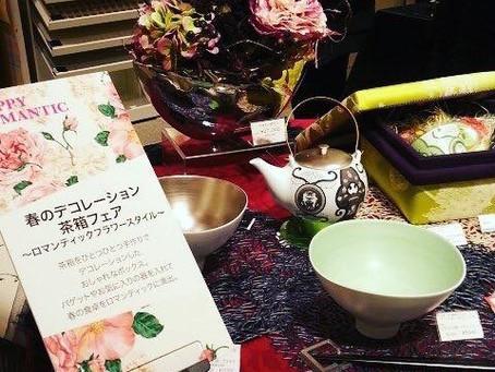 ♡JDCAお茶箱展示・販売会始まりました♡
