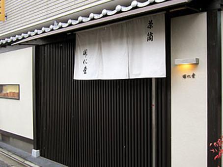 開化堂の茶筒でエイジング!?京都伝統の工芸品で自分オリジナルを作る散策