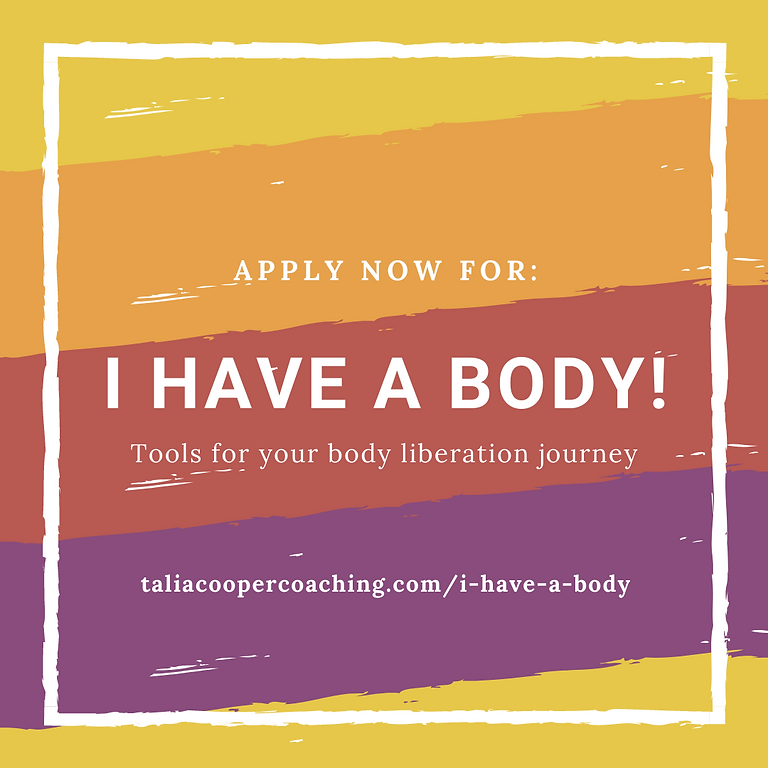 I Have a Body! application deadline