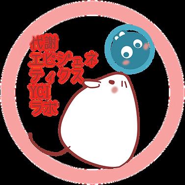 Jpn_もふ3.png